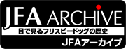JFAアーカイブ