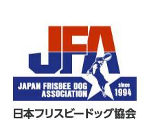 日本フリスビードッグ協会